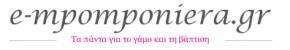 e-mpomponiera