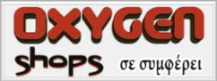 Oxygenshops.com