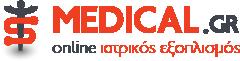 Medical.gr