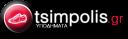 Tsimpolis